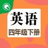 小学英语四年级下册点读机-趣学学英语