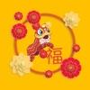 Fortune Lion Dance Stickers