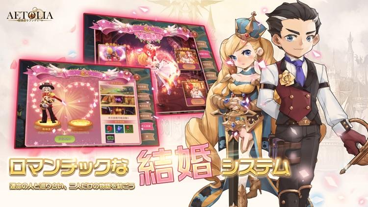 Aetolia - 冒険のラプソディー (エトリア) screenshot-4