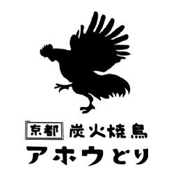 アホウどりグループ【公式アプリ】