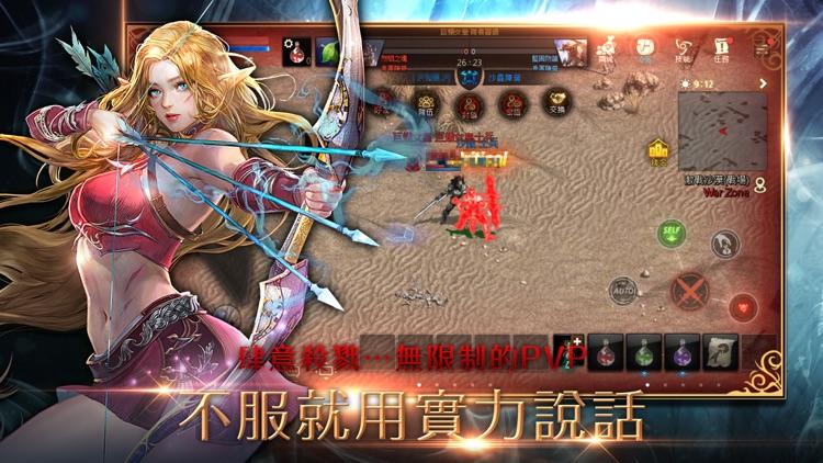 天堂M screenshot-3