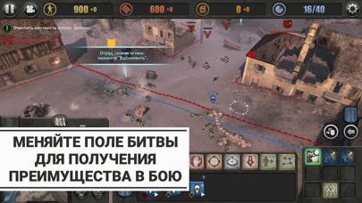Скриншот №7 к Company of Heroes