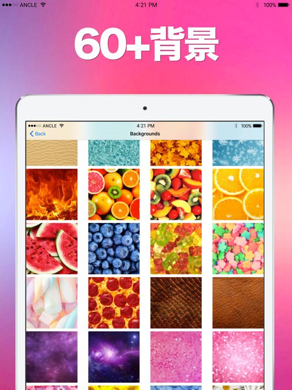 写真 文字入れ 画像 コラージュ 加工アプリのおすすめ画像3