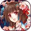 宮廷女官~最強悪女を育成~萌え×燃えの新感覚お着替えRPG - iPhoneアプリ