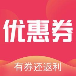 超实惠 - 电商省钱购物返利商城