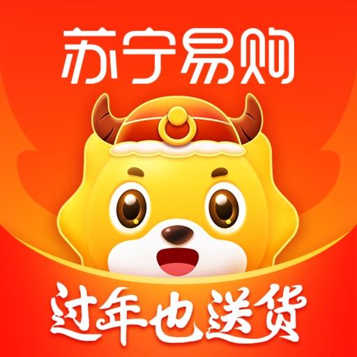 苏宁易购-春节不打烊