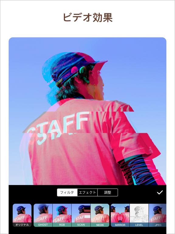 InShot - 動画編集&動画作成&動画加工のおすすめ画像6