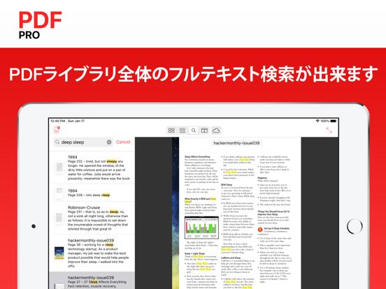 PDF Pro 4のおすすめ画像4