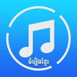 Khmer Song - for Khmer Music