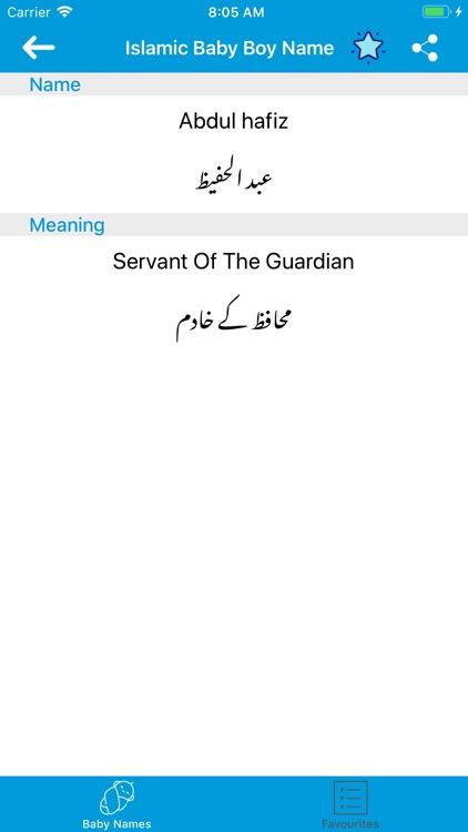 Muslim Baby Names With menings screenshot-4