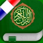 Coran: Français, Arabe, Tafsir pour pc