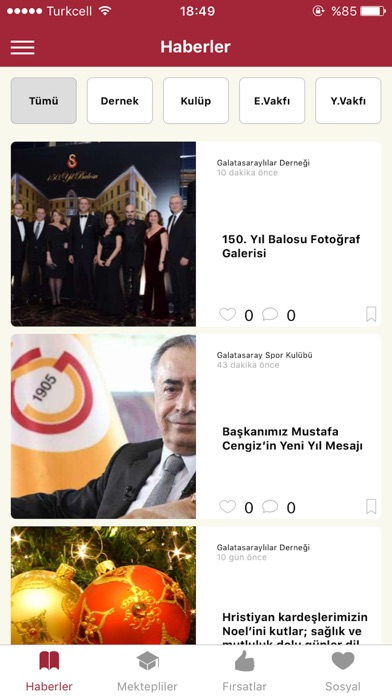 GSL Mobile screenshot one