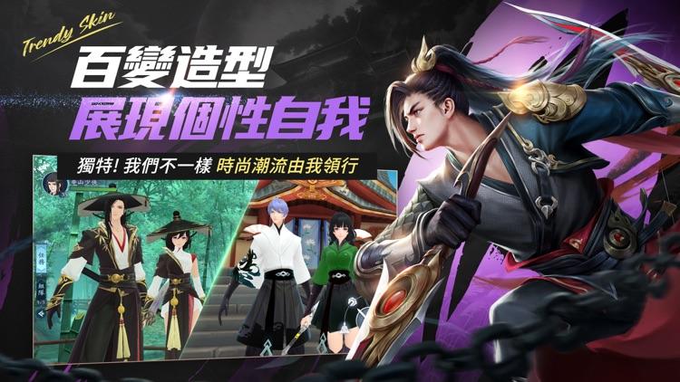 新笑傲江湖M screenshot-7