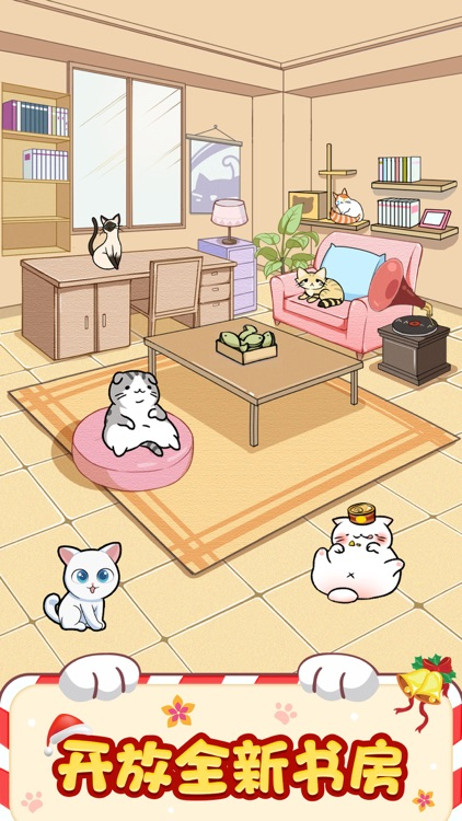 猫咪小家 screenshot-1
