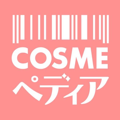 CosmePedia