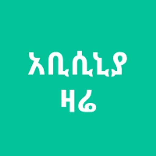 Abyssinia Zare - Ethiopia News