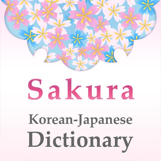 Sakura Japanese-Korean Dict