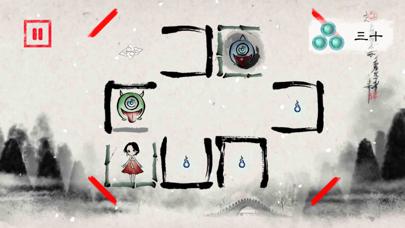 リン(燐)、パズルに描かれた少女の物語のおすすめ画像6