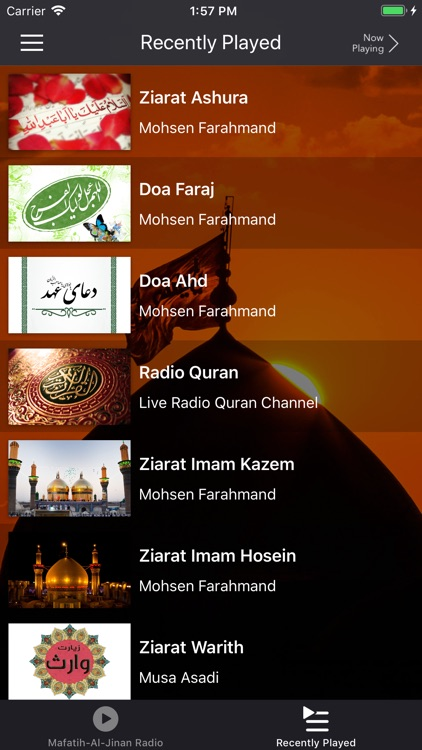 Mafatih-Al-Jinan Radio screenshot-1