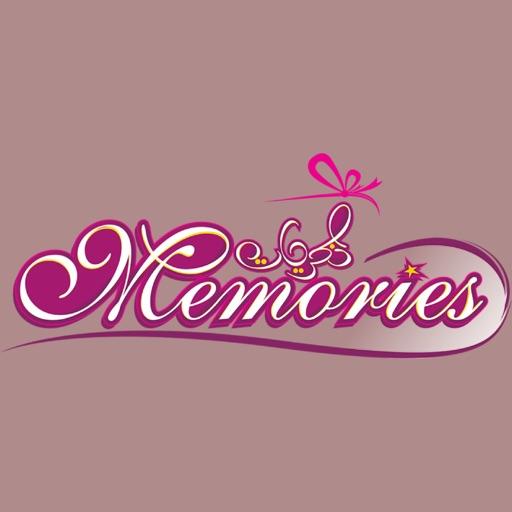 متجر ذكريات