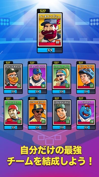 スーパーヒット野球のスクリーンショット4
