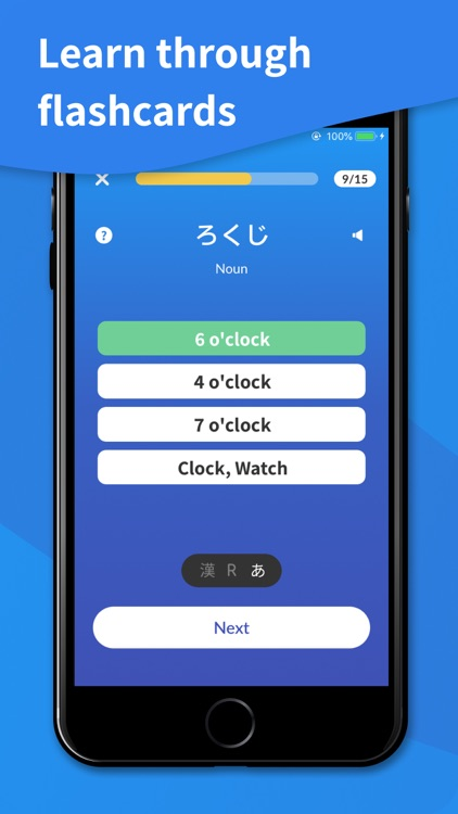 Kaizen Languages: Japanese screenshot-3