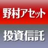 野村アセットアプリ