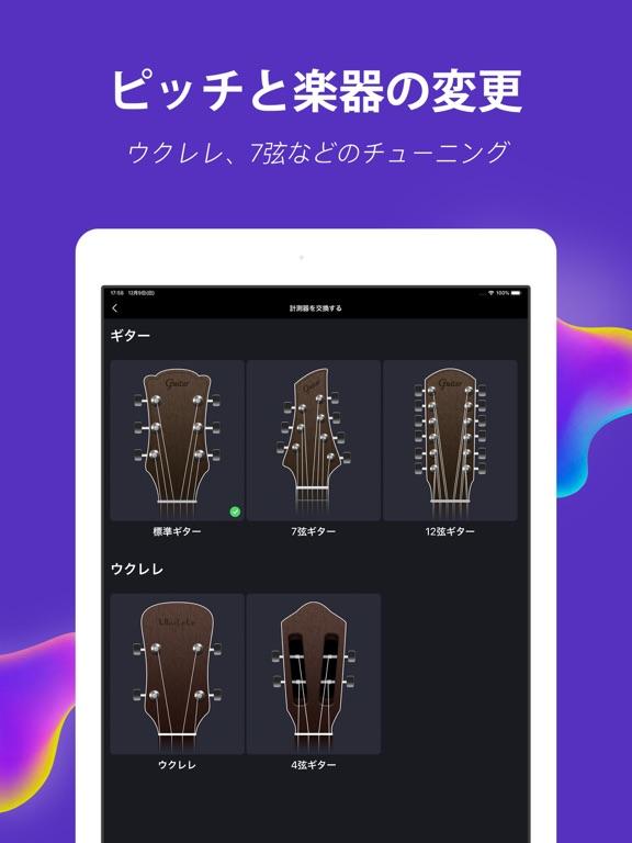 https://is1-ssl.mzstatic.com/image/thumb/Purple124/v4/54/7b/de/547bde68-e264-ee1a-453f-4c68c1d671df/pr_source.jpg/576x768bb.jpg
