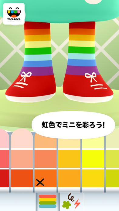 トッカ・ミニ(Toca Mini)のおすすめ画像4