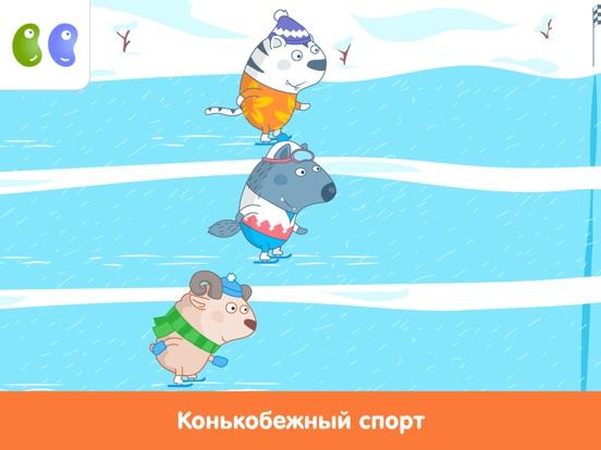 Скачать B&B Зимний спорт
