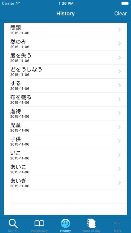 Lac Viet Dictionary: Jap - Vie screenshot-3