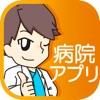 Dr.JOY - iPadアプリ