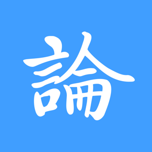 论育 - Utilities app