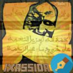 iXassida - Les Khassaides pour pc