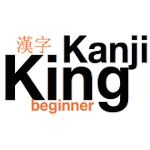 KanjiKing