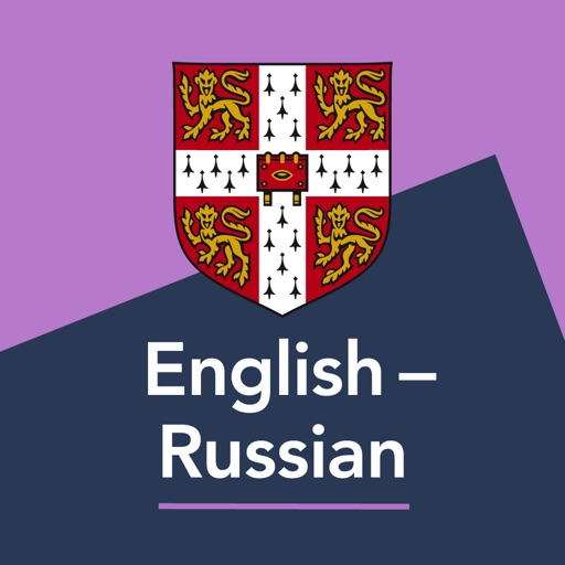 Cambridge English–Russian