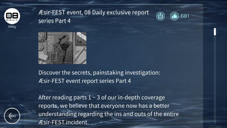 Cytus II screenshot-4