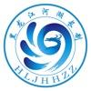 黑龙江河(湖)长制