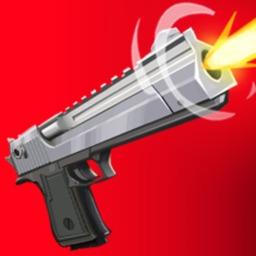 Spinny Gun