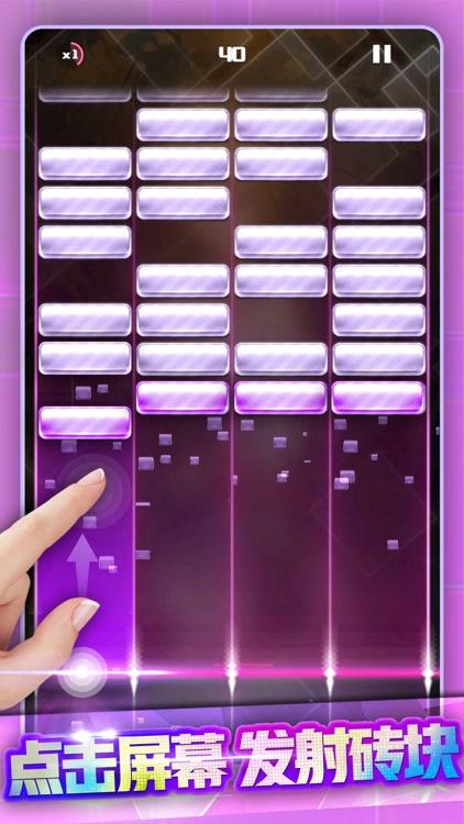 节奏打砖块 - 砖块消消消小游戏