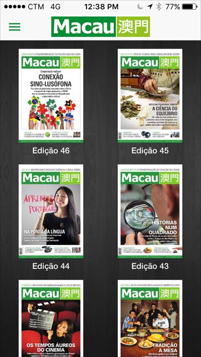 Revista Macau screenshot one