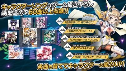 戦姫絶唱シンフォギアXD UNLIMITED screenshot1
