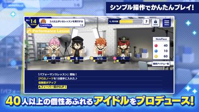 あんさんぶるスターズ!!Basic ScreenShot1