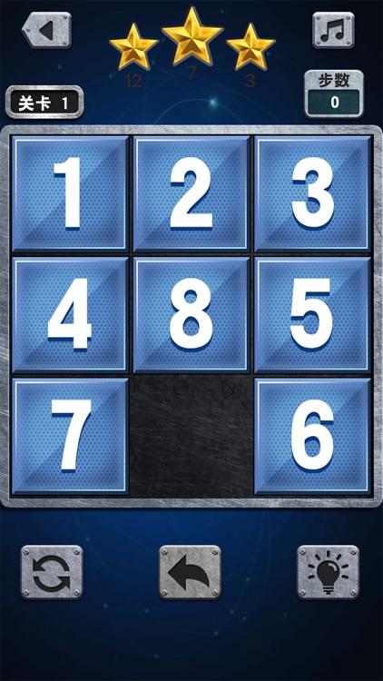数字谜盘 - 单机版小游戏 screenshot-3