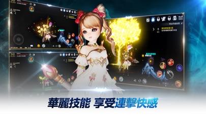 Screenshot for 伊卡洛斯M - Icarus M in Hong Kong App Store