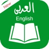 Arabic Dictionary: Offline