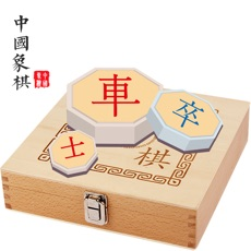 Activities of Chinese Chess AI - Game board