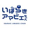 茨城県 - いばらきアマビエちゃん アートワーク