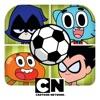 كأس تون 2020 - لعبة كرة قدم
