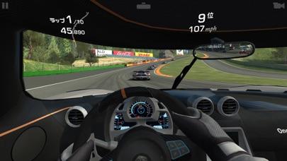 Real Racing 3 ScreenShot3